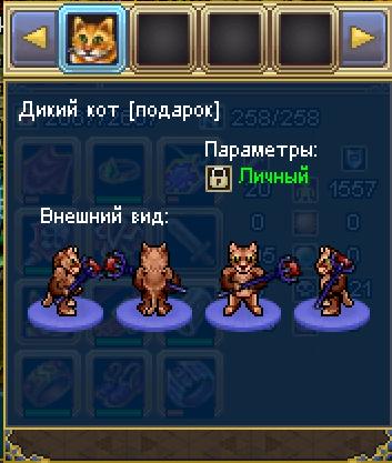 Картинки по запросу ВАРСПИР