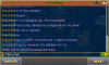 Screenshot_2014-12-07-18-24-43.png