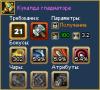 Kuvalda_gladiatora_(21).png