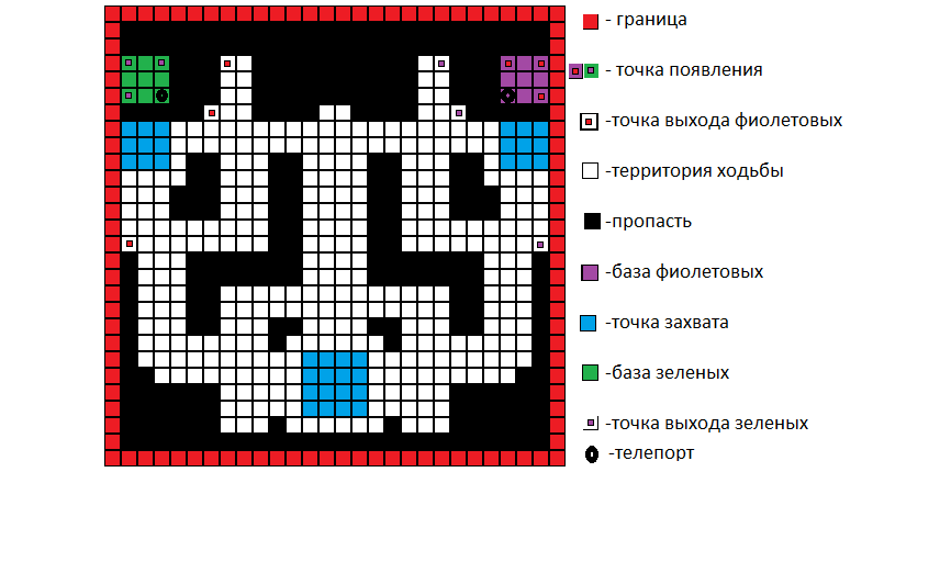 Безымянный1.png