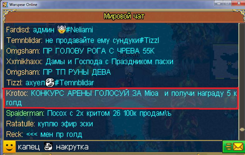 Безымянный11111111.png