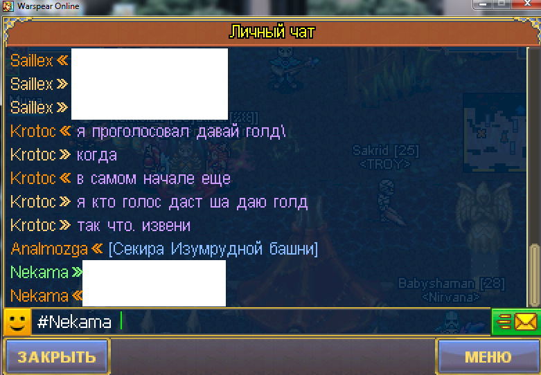 клятимоскаль.png
