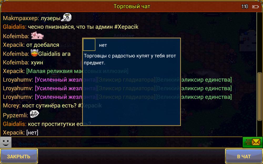 Screenshot_2017-05-01-01-10-25[1].png