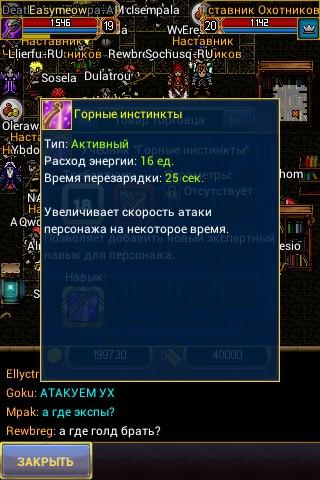 YLsu9-NRPKI.jpg