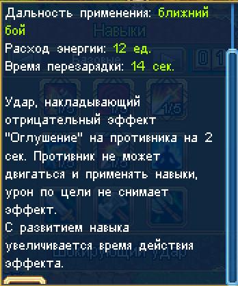 Без іпмені.png