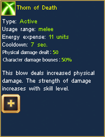 Thorn of death skill descritption.png