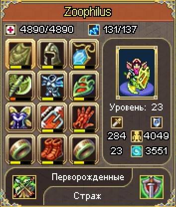 перс.png