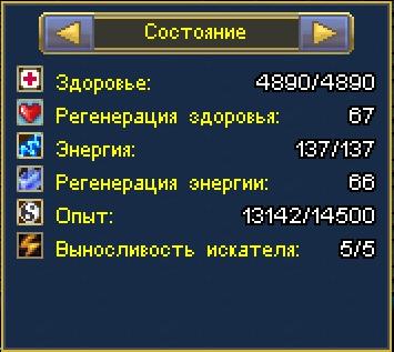 перс1.png