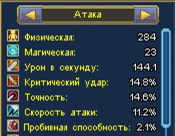 перс2.png