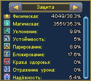 перс3.png