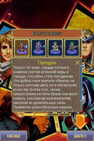 menu2rus.png