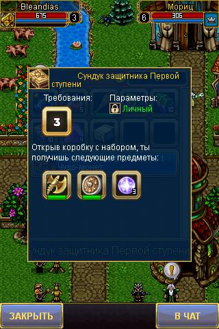 rewards1rus.png