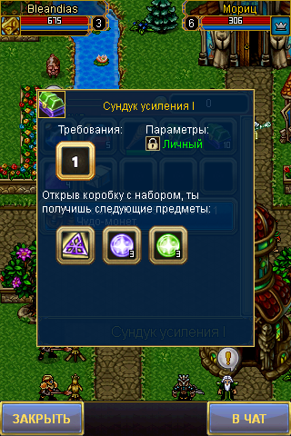 rewards2rus.png
