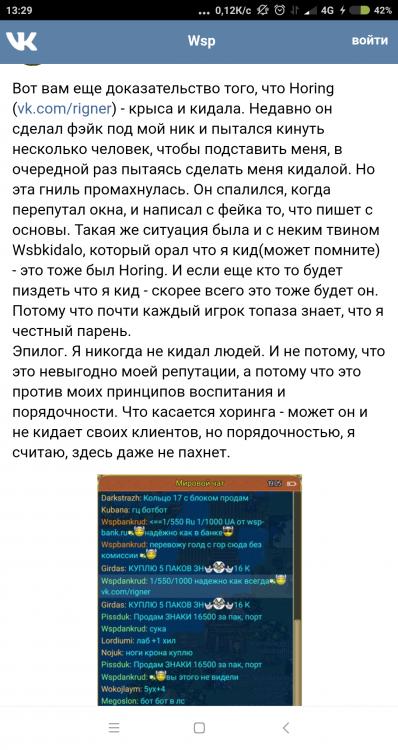 Screenshot_2017-08-14-13-29-12-579_com.android.chrome.png