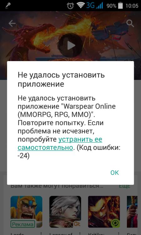 Screenshot_2017-08-30-10-05-15.png