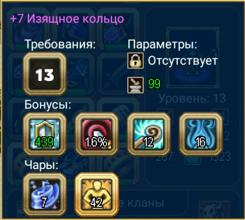 IMG_20171214_165839_903.jpg