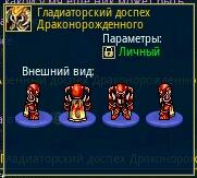 428028ebe433dcd96d49b4e103ea61d0.jpg