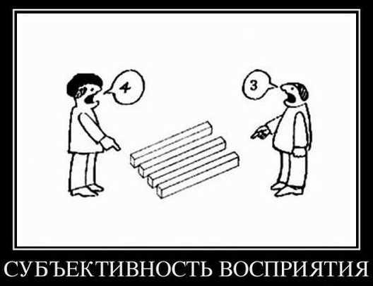 спор.jpg