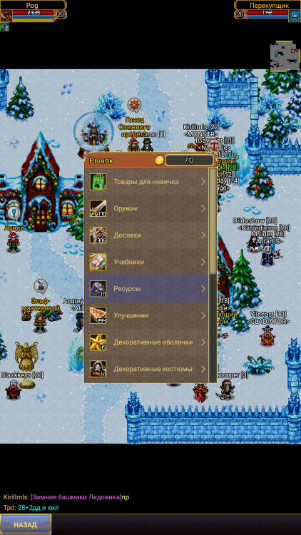 Screenshot_2018-01-29-18-42-14-124_com.aigrind.warspear.png