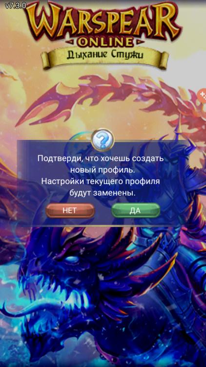 Screenshot_20180124-201607.png