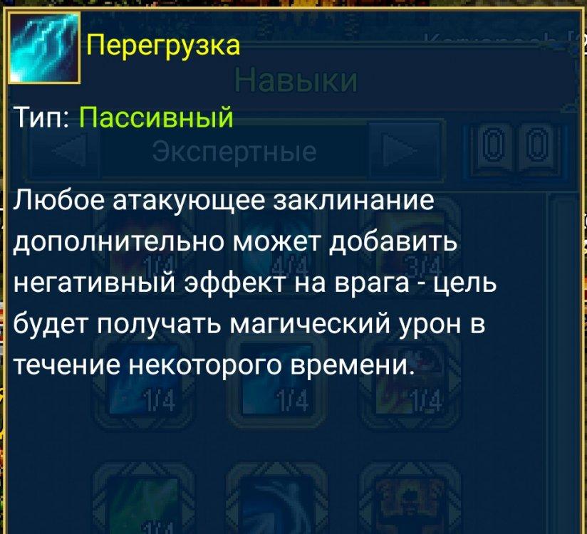 _20180213_215855.JPG