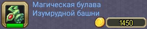 _20180313_111154.JPG