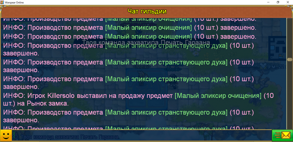 гогго.png