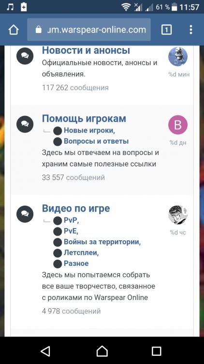 Screenshot_20180424-115711.png