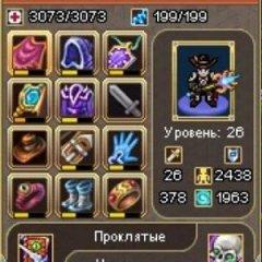 sitoff.vowa@yandex.ru