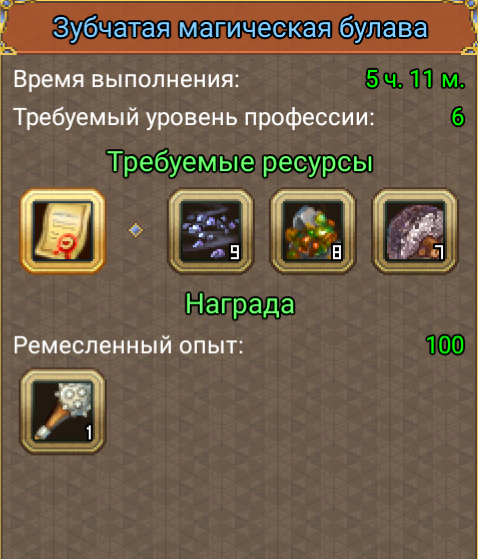 Screenshot_20180524-003126~01.png