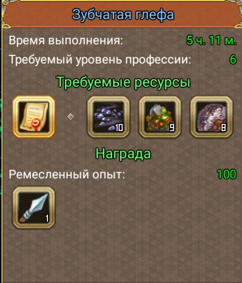 Screenshot_20180524-003131~01.png