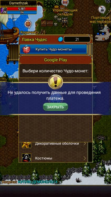 Screenshot_20180505-224038.png