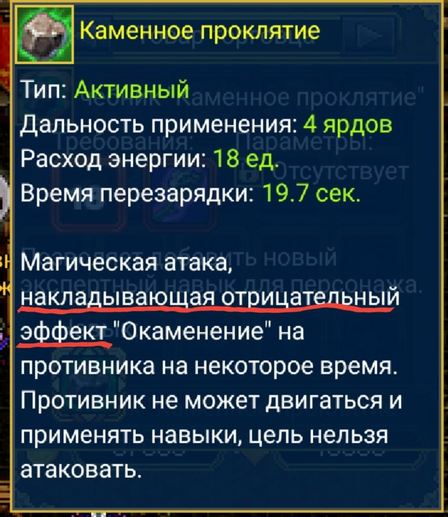 Screenshot_20180606-162926_Warspear Online.jpg