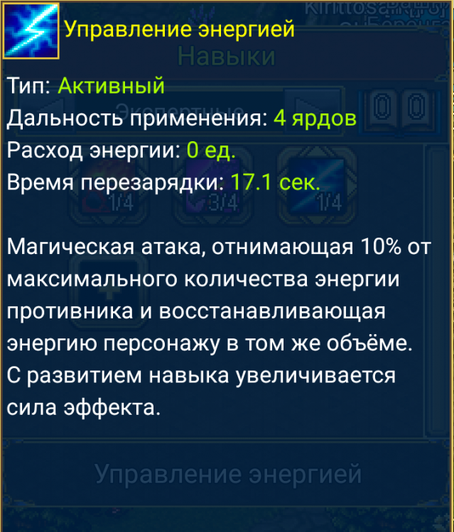 Screenshot_20180609-182315~01.png