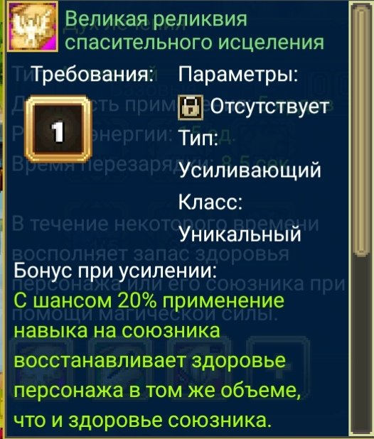 IMG_20180616_231500.jpg
