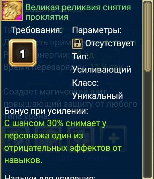 IMG_20180616_231641.jpg