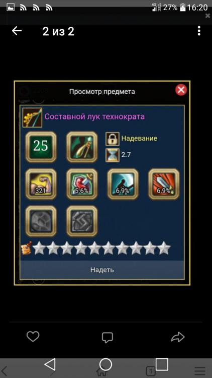 Screenshot_2018-06-07-16-20-23.png