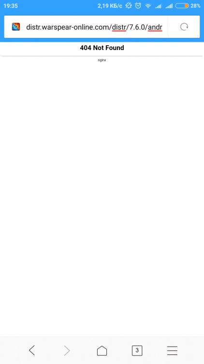 Screenshot_2018-06-07-19-35-30-581_com.android.browser.png
