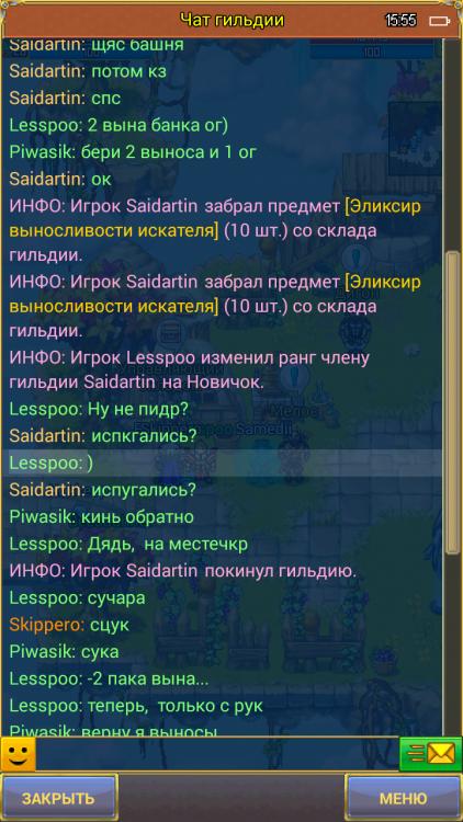 Screenshot_2018-06-13-15-55-58.png