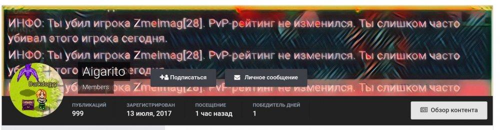 SmartSelect_20180613-124251_Chrome.jpg
