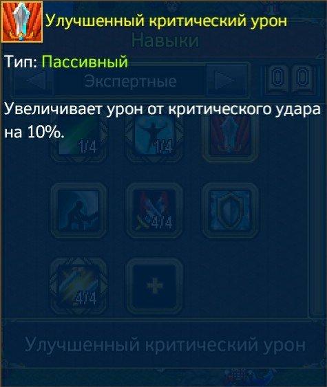 Screenshot_20180706-164519_1.jpg.9b0aad29eac4e9acfef5f7434372eb13.jpg