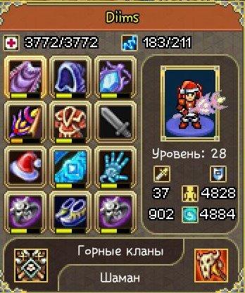 Screenshot_3.jpg.c47047c17cda0c71ba12f1ec192ebd33.jpg