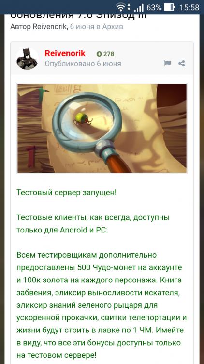 screenshot.thumb.png.d8ad86c4218da16b663d24cbf576f1eb.png