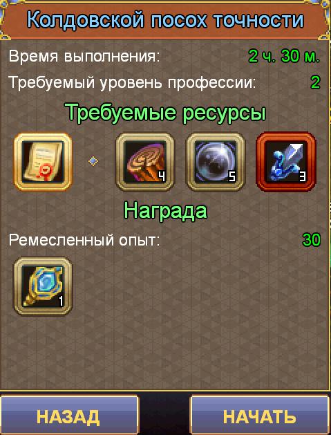 Скриншот 08-08-2018 160347.png