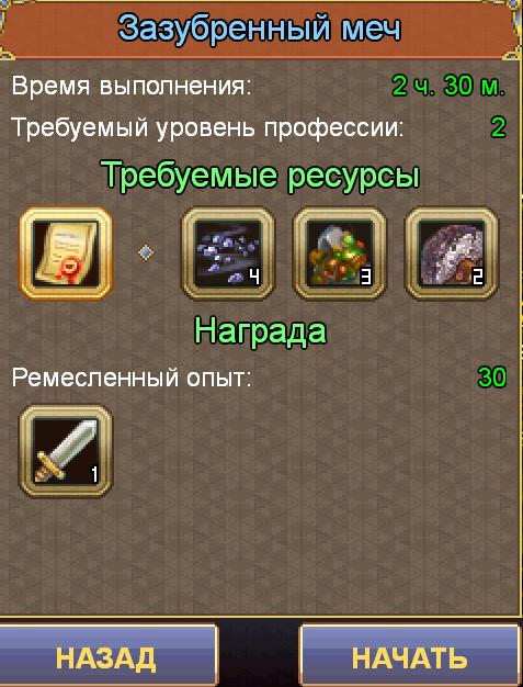 Скриншот 08-08-2018 160719.png