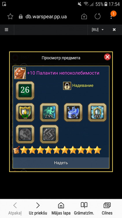 Screenshot_20180807-175435.png
