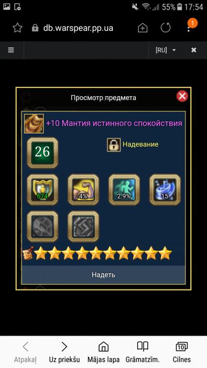 Screenshot_20180807-175443.png