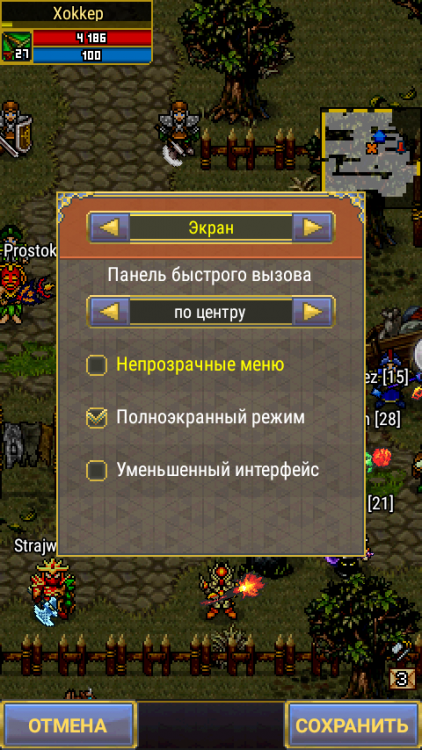 Screenshot_20180827-214905.png