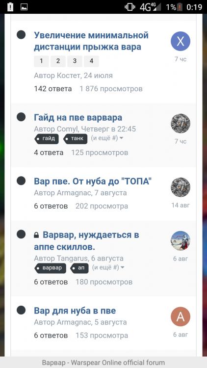 Screenshot_20180828-001944.png