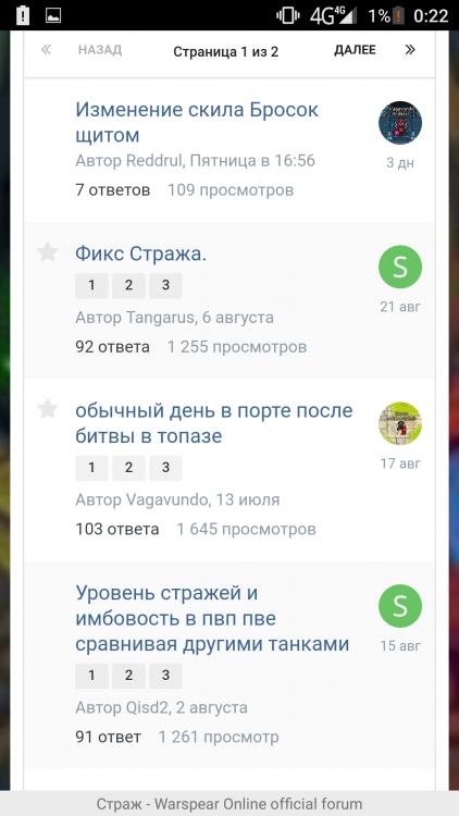 Screenshot_20180828-002215.png